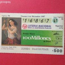 Lotería Nacional: LOTERIA NACIONAL DE MEXICO MEJICO AÑO 1987 , 4 DE DICIEMBRE. Lote 206582206