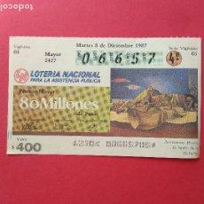 Lotería Nacional: LOTERIA NACIONAL DE MEXICO MEJICO AÑO 1987 , 8 DE DICIEMBRE. Lote 206582285