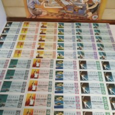 Lotería Nacional: 10 BILLETES DE LOTERÍA NACIONAL 1968. Lote 206819710