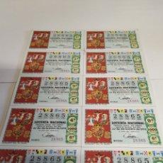 Lotería Nacional: 19 BILLETES DE LOTERÍA NACIONAL NAVIDAD 1970. Lote 206823291