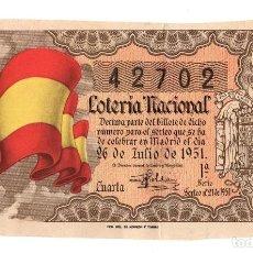 Lotaria Nacional: RECIBO LOTERIA NACIONAL. 26 DE JULIO DE 1951. MADRID. Lote 206871476