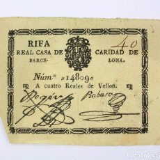 Lotería Nacional: LOTERÍA - RIFA REAL CASA DE CARIDAD DE BARCELONA - SIGLO XIX. 8X10,5 CM.. Lote 207064281