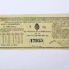 Lotería Nacional: LOTERÍA - RIFA REAL CASA DE CARIDAD DE BARCELONA - AÑO 1857. 20X7 CM.. Lote 207064582