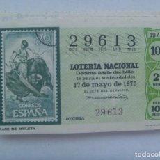 Lotería Nacional: DECIMO DE LOTERIA DEL 17 DE MAYO DE 1975 : TAUROMAQUIA - FILATELIA , PASE DE MULETA. Lote 207117108