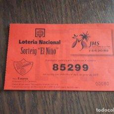 Lotería Nacional: PAPELETA LOTERÍA DEL NIÑO, FUTBOL C.D. CARDASSAR, SANT LLORENS, MALLORCA, AÑO 2019. Lote 207135653