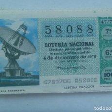 Lotería Nacional: DECIMO DE LOTERIA DEL 4 DE DICIEMBRE DE 1976 : ANTENA PARABOLICA. Lote 207138762