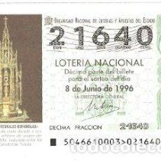 Lotería Nacional: DÉCIMO LOTERÍA NACIONAL, SORTEO 46 DE 1996. GRAN CUSTODIO DE PLATA DORADA Y ORO. TOLEDO. 9-9646. Lote 207140652