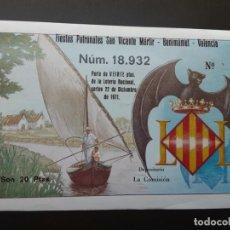 Lotería Nacional: LOTERIA VALENCIA 1971, FIESTA SAN VICENTE MARTIR, BENIMAMET. Lote 207183598