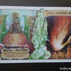 Lotería Nacional: LOTERIA VALENCIA 1965 NAVIDAD, VIRGEN DE LOS DESAMPARADOS. Lote 207183935