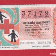 Lotería Nacional: LOTERIA SORTEO 22 DE 1980 CRUZ ROJA. Lote 207212253