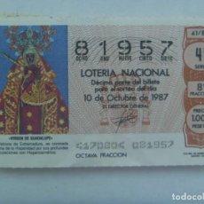 Lotería Nacional: DECIMO DE LOTERIA DEL 10 DE OCTUBRE DE 1987 : VIRGEN DE GUADALUPE, PATRONA DE EXTREMADURA. Lote 207239860