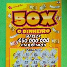 Lotería Nacional: LOTERIA INSTANTÂNEA 50 VEZES O DINHEIRO. PORTUGAL. Lote 207405333