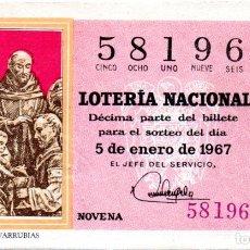 Lotaria Nacional: LOTERÍA NACIONAL - AÑO 1967 COMPLETO - ESCULTURA ESPAÑOLA - ENVÍO GRATIS -. Lote 207720581