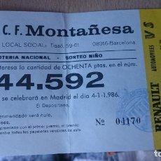 Lotería Nacional: PAPELETA SOBRE NUMERO LOTERIA AÑO 1986 -- -- NUMERO 44592. Lote 207924225