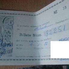 Lotería Nacional: PAPELETA SOBRE NUMERO LOTERIA AÑO 1986 --- - NUMERO 32251. Lote 207924302