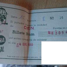 Lotería Nacional: PAPELETA SOBRE NUMERO LOTERIA AÑO 1986 - -- - NUMERO 83094. Lote 207924397