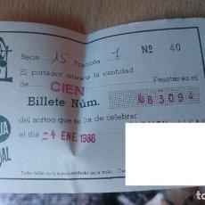 Lotería Nacional: PAPELETA SOBRE NUMERO LOTERIA AÑO 1986 --- - NUMERO 83094. Lote 207925407