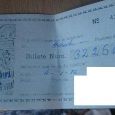 Lotería Nacional: PAPELETA SOBRE NUMERO LOTERIA AÑO 1986 --- - NUMERO 32251. Lote 207925492