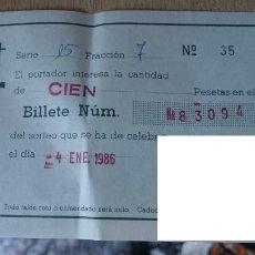 Lotería Nacional: PAPELETA SOBRE NUMERO LOTERIA AÑO 1986 --- - NUMERO 83094. Lote 207925771
