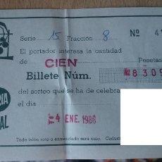 Lotería Nacional: PAPELETA SOBRE NUMERO LOTERIA AÑO 1986 --- - NUMERO 83094. Lote 207925978