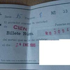 Lotería Nacional: PAPELETA SOBRE NUMERO LOTERIA AÑO 1986 --- - NUMERO 83094. Lote 207926013