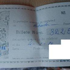 Lotería Nacional: PAPELETA SOBRE NUMERO LOTERIA AÑO 1986 --- - NUMERO 32251. Lote 207926112