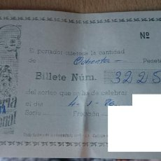 Lotería Nacional: PAPELETA SOBRE NUMERO LOTERIA AÑO 1986 --- - NUMERO 32251. Lote 207926505