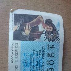 Lotería Nacional: ANTIGUO DECIMO LOTERIA AÑO 1986 - NUMERO 49062. Lote 207937112