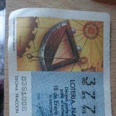 Lotería Nacional: ANTIGUO DECIMO LOTERIA AÑO 1986 - NUMERO 37787. Lote 207937187