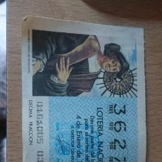 Lotería Nacional: ANTIGUO DECIMO LOTERIA AÑO 1986 - NUMERO 36275. Lote 207937235