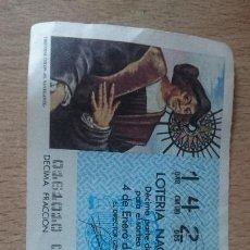 Lotería Nacional: ANTIGUO DECIMO LOTERIA AÑO 1986 - NUMERO 14235. Lote 207937450
