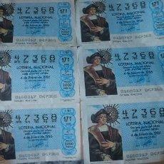Lotería Nacional: 6 ANTIGUOS DECIMOS LOTERIAS IGUALES AÑO 1986 - NUMERO 47368. Lote 207939028