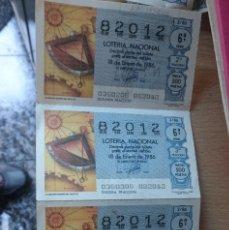 Lotería Nacional: 4 ANTIGUOS DECIMOS LOTERIAS IGUALES AÑO 1986 - NUMERO 82012. Lote 207939127