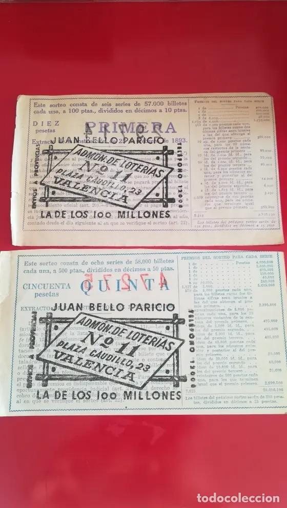 Lotería Nacional: Loteria 1951-1955 - Foto 2 - 208487542