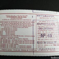 Loterie Nationale: DÉCIMO ADMINISTRACIÓN DE LOTERÍA 45 VALENCIA. Lote 209206662