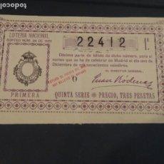 Lotteria Nationale Spagnola: LOTERÍA NACIONAL SORTEO 34 DE 1923. PRIMERA. QUINTA SERIE. PRECIO TRES PESETAS.. Lote 209419793