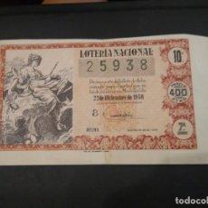 Lotteria Nationale Spagnola: LOTERÍA NACIONAL SORTEO 36 DE 1958. Lote 209421640