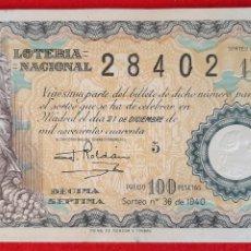 Lotería Nacional: DECIMO LOTERIA NACIONAL SORTEO 36 21 DICIEMBRE 1940 ORIGINAL. Lote 209584803
