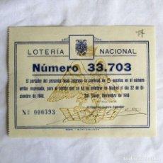 Lotería Nacional: BILLETE DE LOTERÍA 1948 5 PESETAS SAN JAVIER, EJÉRCITO DEL AIRE. Lote 209602483