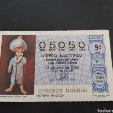 Lotaria Nacional: CAPICÚA DÉCIMO DE LOTERÍA NACIONAL NÚMERO 05050. Lote 209859990
