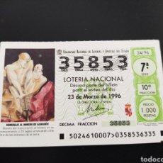 Lotaria Nacional: CAPICÚA DÉCIMO DE LOTERÍA NACIONAL NÚMERO 35853. HOMENAJE AL MINERO DE ALMADÉN. Lote 209863438
