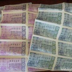 Lotería Nacional: CUATRO BILLETES LOTERIA SORTEO 5 DE JULIO DE 1963,COMPLETOS. Lote 210005895