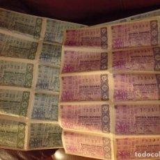 Lotería Nacional: CUATRO BILLETES LOTERIA SORTEO 5 DE JULIO DE 1963,COMPLETOS. Lote 210009441