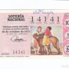 Lotería Nacional: DÉCIMO DE LA LOTERÍA NACIONAL. SORTEO Nº 34 DE 1972. NÚMERO 14141.. Lote 210121892