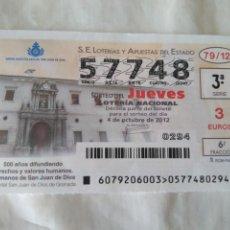 Lotería Nacional: LOTERÍA NACIONAL 57748 DE 4 OCTUBRE 2012 HERMANOS DE SAN JUAN DE DIOS. Lote 210492331