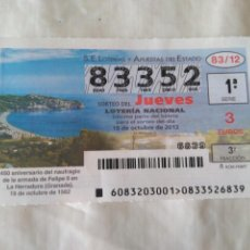 Lotería Nacional: LOTERÍA NACIONAL 83352 DE 18 OCTUBRE 2012 LA HERRADURA (GRANADA). Lote 210517582