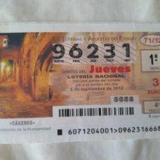 Lotería Nacional: LOTERÍA NACIONAL 96231 DE 6 SEPTIEMBRE 2012 CÁCERES. Lote 210517865