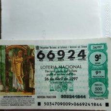 Lotería Nacional: LOTARIA NACIONAL SABADOS. Lote 210538855
