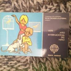 Lotería Nacional: POSTAL 1979 AÑO INTERNACIONAL DEL NIÑO - LOTERIA NACIONAL. Lote 210616253