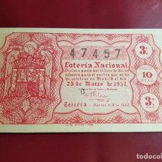 Lotería Nacional: LOTERIA 1957 SORTEO NÚMERO 9. Lote 210843989